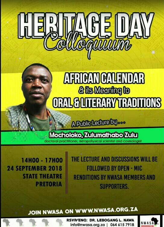 zulumathabo state theater